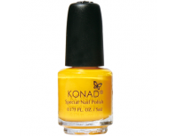 Special Yellow Nail Polish (5ml)