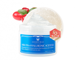 Arbutin + Hyaluronic Acid Brightening Jelly Mask