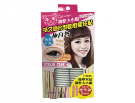 Eye Lid Tape - Cat Eyes