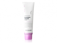 Barrierderm Intensive Cream 50mL