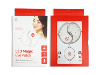 Led Magic Eye Patch