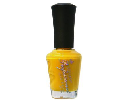 Professional Cat Lemon Nail Polish (15ml)