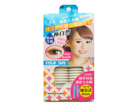 Eye Lid Tape - Bunny Eyes